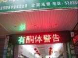 P10 couleur Double affichage LED de message de défilement de la publicité