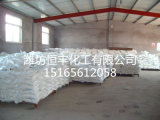 Batterie Grade White Powder 98%Min Zinc Chloride Prompt Versand