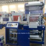 Machine d'emballage en papier rétrécissable pour la bouteille d'animal familier (WD-150A)
