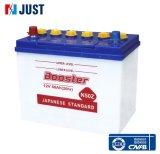 N50z Autobatterie, trocknen belastete Automobil-Batterie, Leitungskabel-Säure-Batterie