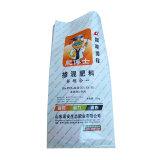 Красочные PP тканый мешок мешок для упаковки овощей фруктов для внесения удобрений