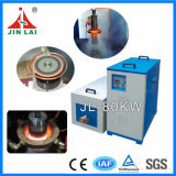 Faible prix de l'IGBT le chauffage par induction de la Machine haute fréquence (JL-80)
