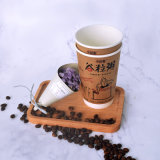 Taza de papel de la bebida caliente doble disponible biodegradable de la pared