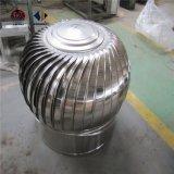 Aço inoxidável sem ventilador da potência