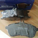 Plaquette de frein avant pour Hyundai Kia voiture 58101-1gros WA00