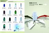 La venta caliente 80ml borra las botellas farmacéuticas plásticas del animal doméstico