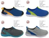 No. 51856 dei sette Sport Stock Shoes di colori uomini & della signora