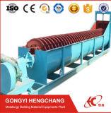 China Tecnología Avanzada de piedra en espiral máquina de lavar a la venta