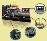 고품질 디젤 엔진 발전기 세트