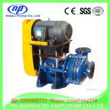 Pompa centrifuga dei residui