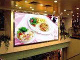 Stufe LED-Bildschirmanzeige-Zeichen-Vorstand-Verkauf 2016 der Mrled guter QualitätsP6mm farbenreicher