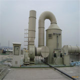 Fiberglass FRP Scrubber Purification Tower for Waste Treatment