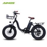 Motor trasero eléctrico plegable bicicleta Bicicleta eléctrica de 20'' de plegado mini bicicleta eléctrica E BICICLETA