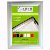 Алюминий реклама светодиодный индикатор на дисплее изображения Photo Frame - совмещения