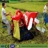 Миниая аграрная машина для жать риса