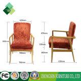 격조 높은 문체 호텔 아파트 (ZSC-47)를 위한 나무로 되는 안락 의자 나머지 의자