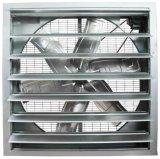 温室の養鶏場の換気扇の換気扇