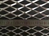특별한 확장된 금속 알루미늄 철망판 디자인