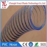 고급 유연한 투명한 섬유 땋는 공간 PVC 호스