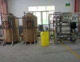 4000L/H Ce dispositif approuvé l'Osmose Inverse purificateur d'eau pour la vente