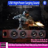 5018 Madeira de Elevada Potência Four-Horn Alto-falante Bluetooth sem fio