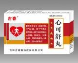 Impressão em papel ambiental Multi-Specification Design Caixa de Medicina da embalagem