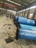 Agua industrial que draga la manguera de goma flexible