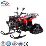 Suministro de equipos agrícolas de China ATV 150cc