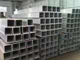 アルミニウム管8mm 6061 6063 7075 2024年
