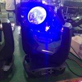 200W 광속 반점 LED 이동하는 맨 위 단계 빛