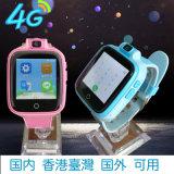 4G androide embroma el reloj elegante del teléfono del GPS