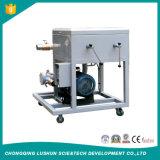 発電所の移動式タイプ油圧オイルの版の清浄器装置