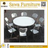 卸し売り屋外の結婚式の宴会のプラスチック折りたたみ式テーブル