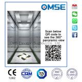 [جرمن] تكنولوجيا مسافر مصعد