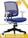 Sekretärin-Büro-Möbel-rotes Gewebe-Nylonschwenker-Stuhl (HX-CM018C)