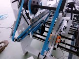 ممون سريعة من يجعل ورق مقوّى يطوي و [غلوينغ] صندوق معدّ آليّ