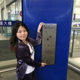 [نتش] خدمة طارئ دعوة محطّة سكّة الحديد مساعدة نقطة هاتف