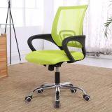 바퀴를 가진 최신 판매 회전 의자 메시 의자 사무실 의자
