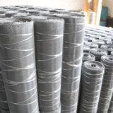 良質を25ミクロンのステンレス鋼の金網に供給しなさい