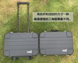 Выполненный на заказ случай инструмента ABS (KeLi-1122)