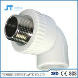 Gemaakt in Pijp PPR Van uitstekende kwaliteit van de Lage Prijs van China de Plastic