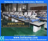 2 Heads Computer Happy Embroidery Machine China Factory Computerized Cap/T-Shirt DIY Embroidery Machine