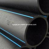 16mm 20mm 25mm 32mm de HDPE Gotejo Preço do Tubo de Distribuição de Água