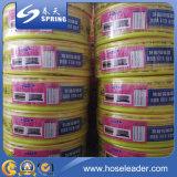 中国の製造業者はPVCガーデン・ホースか管を提供する