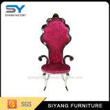 現代オフィス用家具の工場赤いビロードの結婚式の椅子