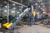 Machine de réutilisation en plastique de LDPE de bon des prix de perte HDPE du PE pp