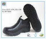 De Zwarte Schoenen van de Regen van het Neopreen hallo-q Rubber, de RubberSchoen van het Neopreen, de RubberSchoenen Van uitstekende kwaliteit