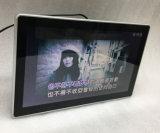 Transporte de la ciudad de 15.6 pulgadas que hace publicidad del panel del LCD de la visualización que hace publicidad de la señalización de Digitaces