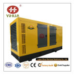 リカルドのディーゼル発電機セット75kw/93.75kVAのための方法デザインおおい