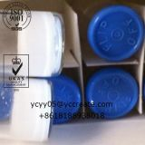 출산을 서두르는 옥시토신 아세테이트 폴리펩티드 옥시토신 2mg/vial